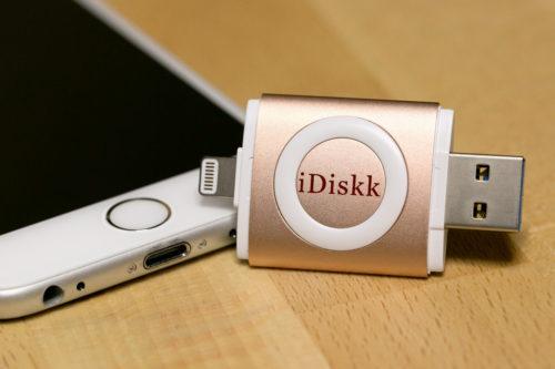 iPhoneでUSBメモリーが使える!! iPhoneとPCでファイルのやり取りがラクになるアイテム『iDiskk』