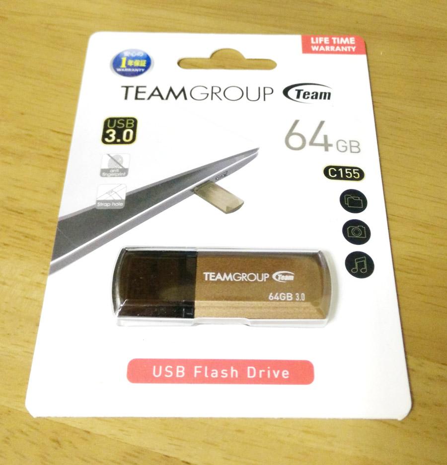 C115 64GBのパッケージ