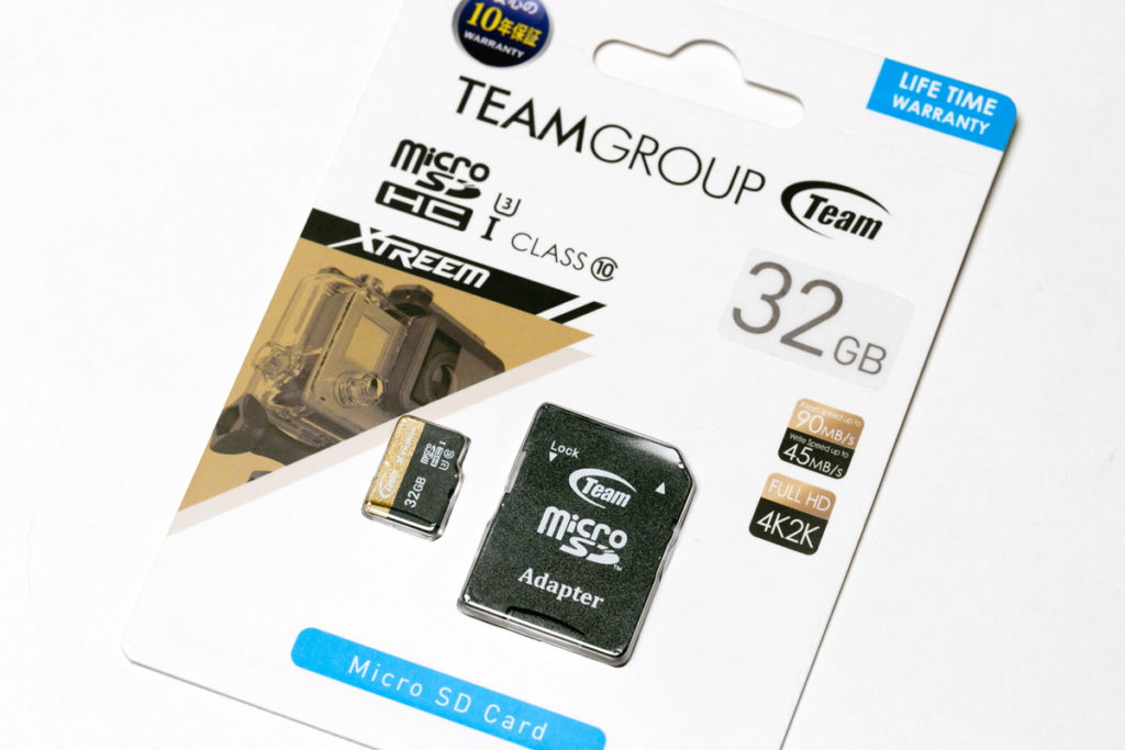 Xtreem Micro SDXC UHS-I U3(32GB)