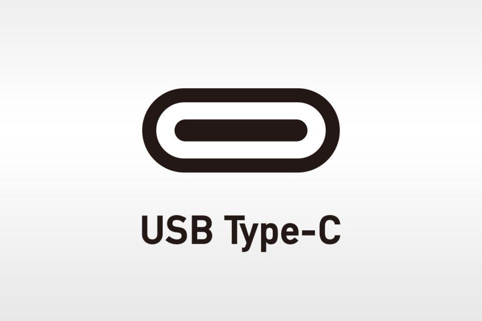 USB-Type C について