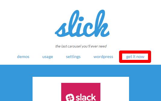 slick本体をダウンロード