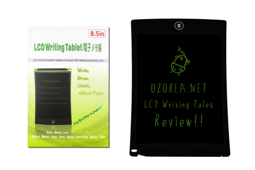 LCD Writing Talet 電子メモ帳 レビュー