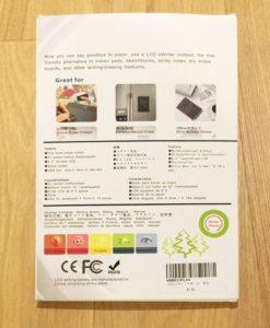 電子メモ帳 HOMESTEC『LCD Writing Talet』 パッケージ 裏面