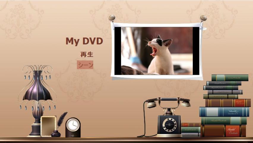 DVDのメニューが表示されますね……ネコ!