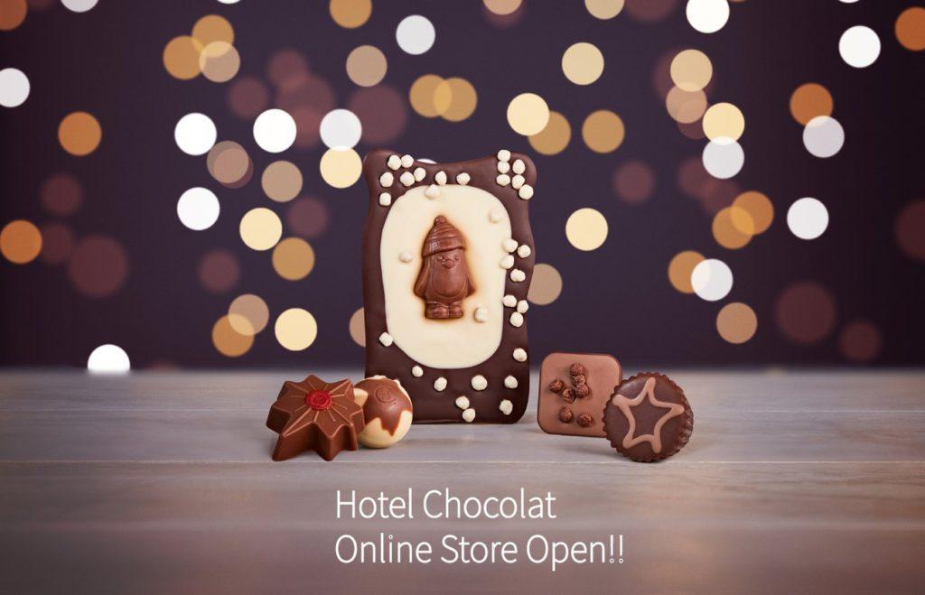 英国の有名チョコレートブランド『ホテルショコラ』が日本公式オンラインショップをオープン