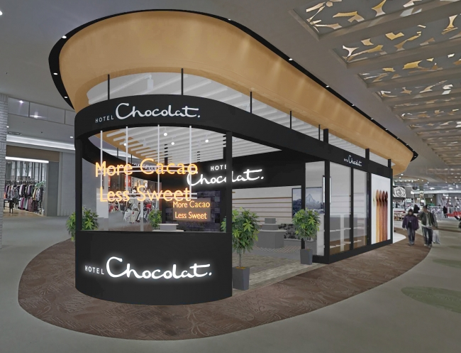 ホテルショコラ(Hote lchocolat) 日本での第1号店は2018年11月23日(金)にオープン