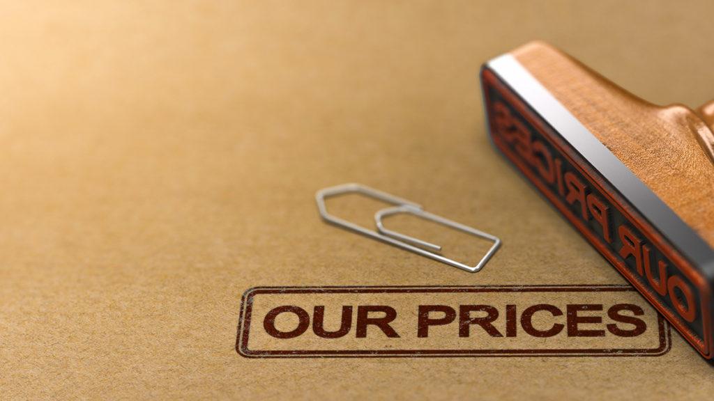 オープン価格・定価・希望小売価格について