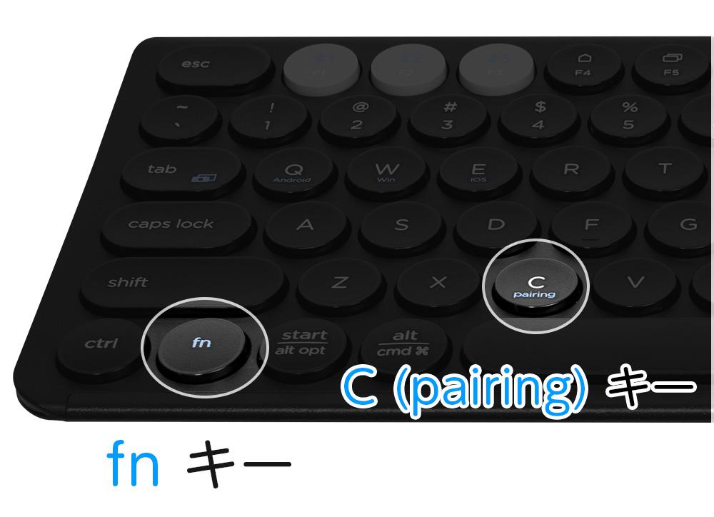 fn + C(pairing) キー操作でBluethoohランプが点灯