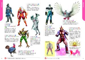 鳥のなかま……鳥の超人は多い!?