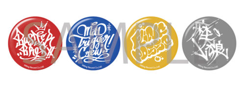 ヒプノシスマイク×R4Gタギング缶バッジ(全4種)/¥400(税抜)