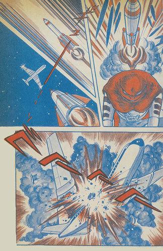 仮面ライダーV3/X 1973-74 完全版 イメージ 6