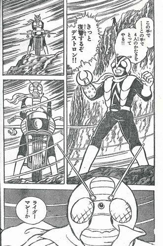 仮面ライダーV3/X 1973-74 完全版 イメージ 10