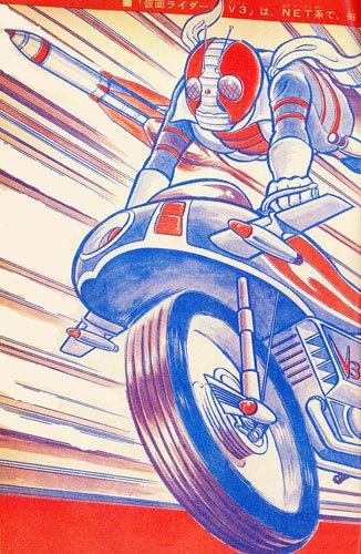仮面ライダーV3/X 1973-74 完全版 イメージ 4