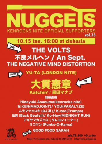 ロックDJ/Liveパーティ NUGGETS