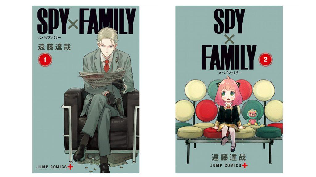 SPY×FAMILY 1巻/2巻 発売中