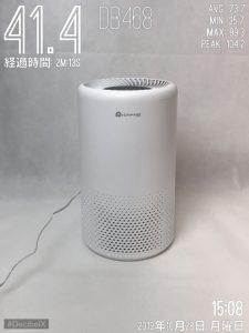Dreamegg 空気清浄機 電源OFF時 41.4dB