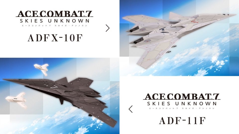コトブキヤから『ACE COMBAT 7』の最新架空機『ADFX-10F』『ADF-11F』が登場!