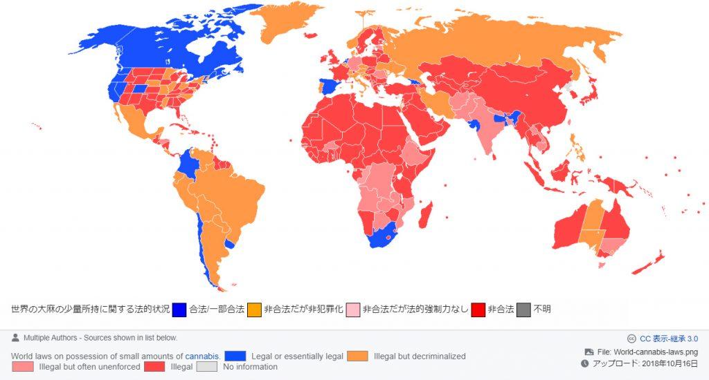 世界の大麻少量所持に関する法的状況 Wikipediaより
