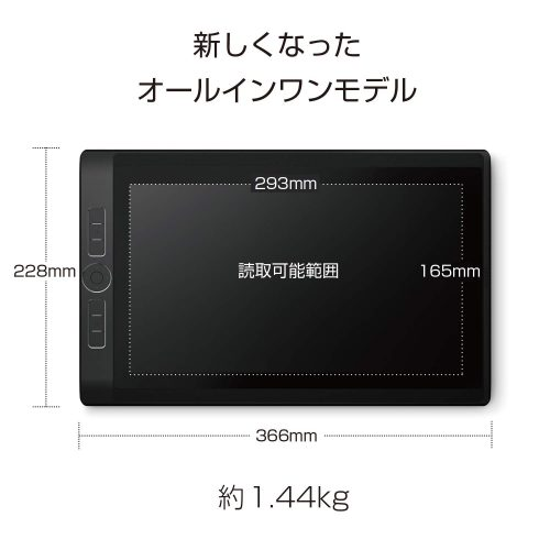 Wacom MobileStudio Pro 13(2019年モデル 第2世代) 外寸