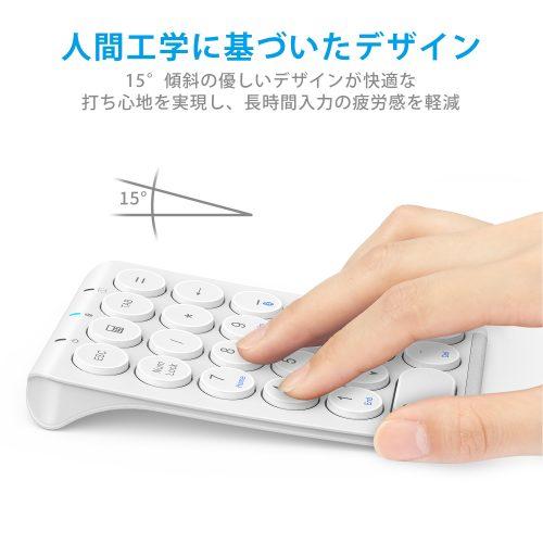 『IC-KP08』人間工学に基づいたデザイン