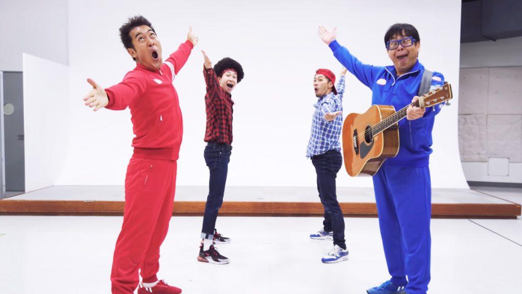 キレッキレのダンス『なんでだろう~ダンス・ミックス・バージョン』テツandトモとRABのコラボ動画公開!