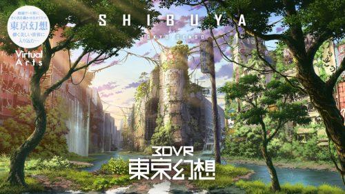 東京幻想VR SHIBUYA