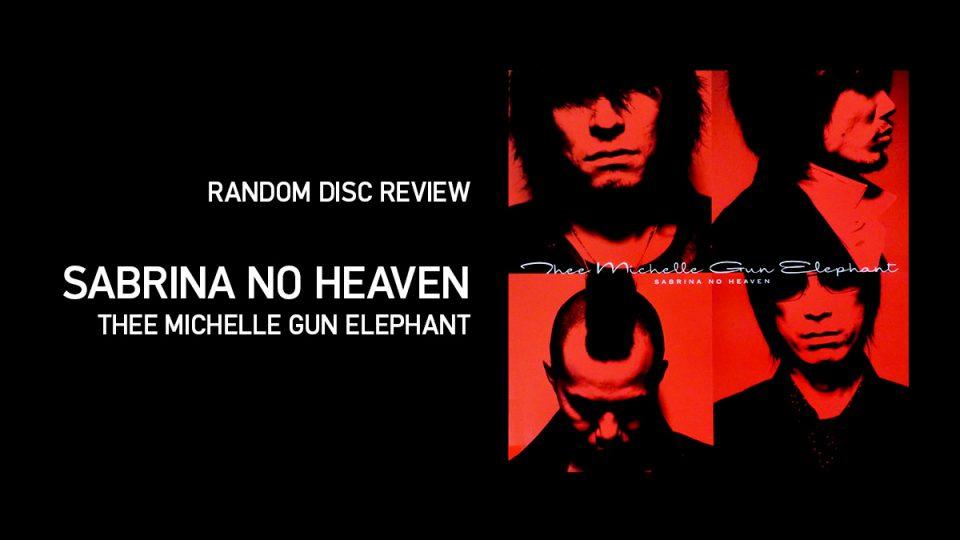 『SABRINA NO HEAVEN (Thee Michelle Gun Elephant)』 ランダム ディスクレビュー
