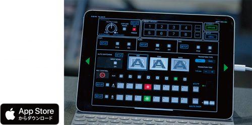 Roland V-8HD iPadによるリモート・コントロール