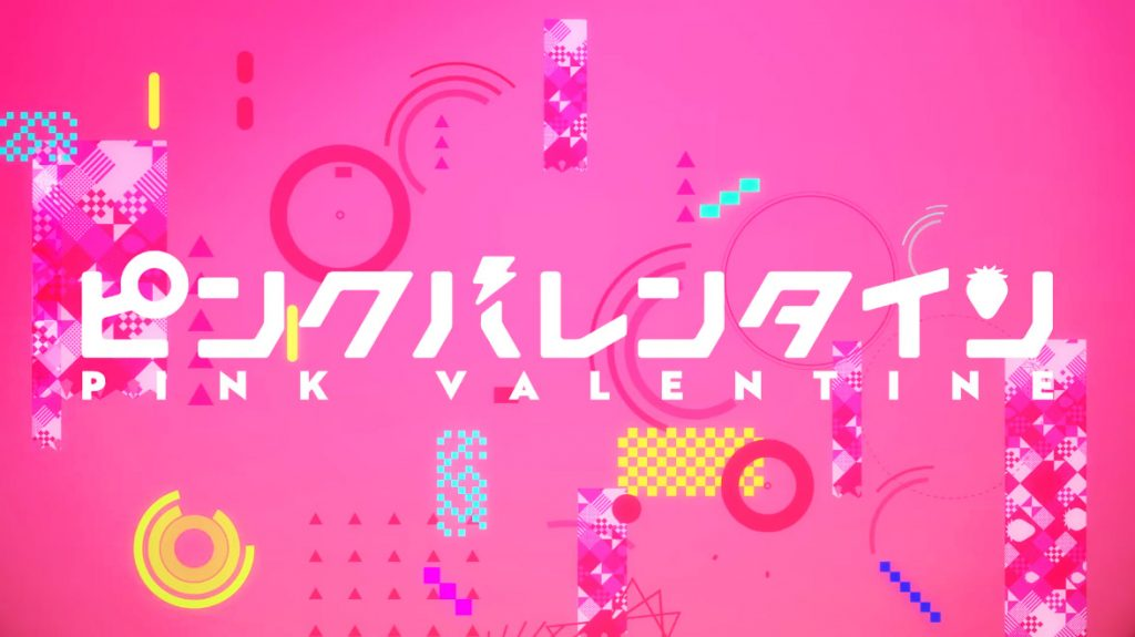 Eve×ロッテガーナコラボ ピンクバレンタイン(PINK VALENTINE)のロゴ