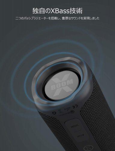 Tribit MAXBOOM 二つのパッシブラジエーター搭載で重低音が楽しめる 画像 Tribit 公式ページより