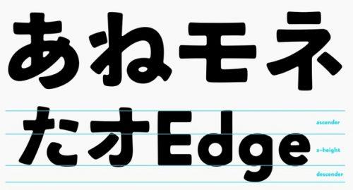 『モガ』文字デザイン
