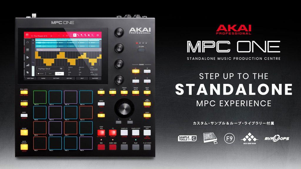 Akai Professional『MPC One』2020年2月27日発売 シーケンサー内蔵のコンパクトモデル