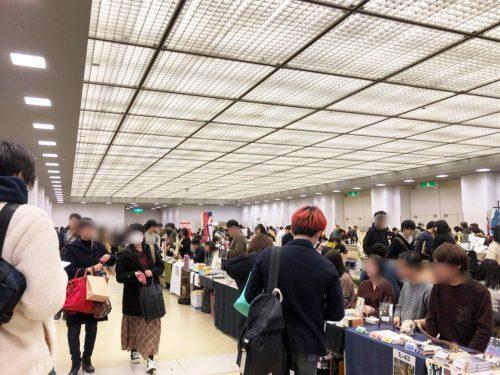 『第4回文学フリマ京都』当日の様子