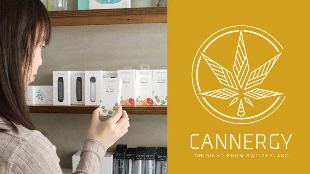 CANNERGYから国内のCBD含有VAPE『CG1』シリーズの販売を開始
