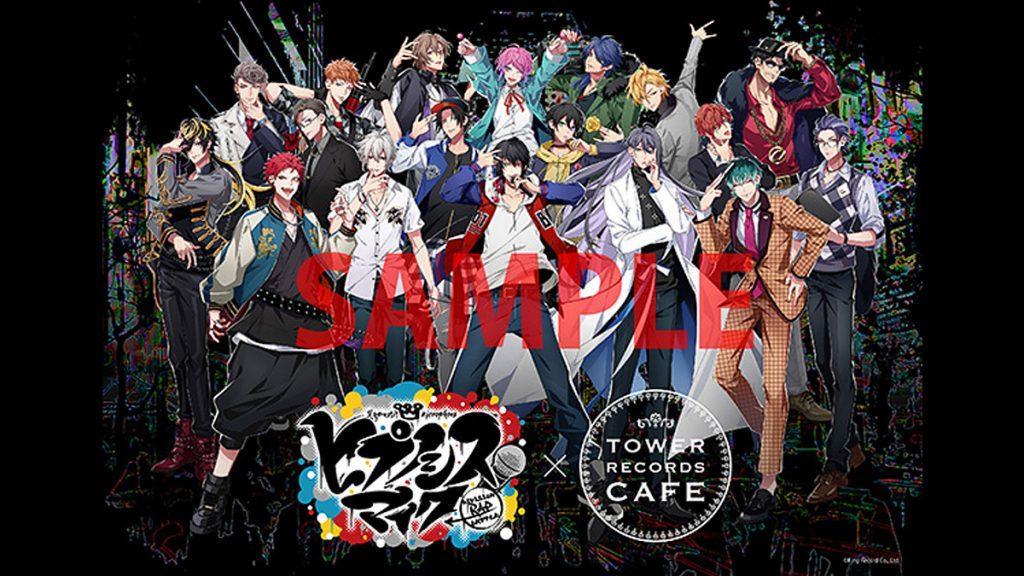 ヒプマイ コラボカフェ 第2弾『ヒプノシスマイク Division Rap Battle × TOWER RECORDS CAFE』 2020年3月1日から順次開催!!