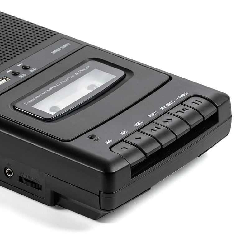 『400-MEDI033』ボタン部拡大
