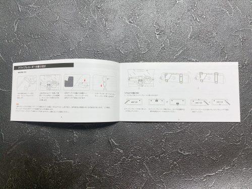 AUTO-VOX ドライブレコーダーV5 取扱説明書 『ドライブレコーダーの取り付け』 解説
