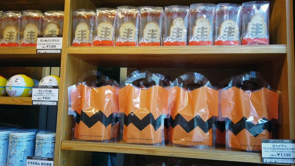 ギフトコーナー『藤子屋』のジャイアンTシャツコレクションクッキーなど
