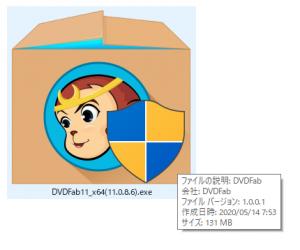 DVDFab Enlarger AIインストーラー EXEファイル
