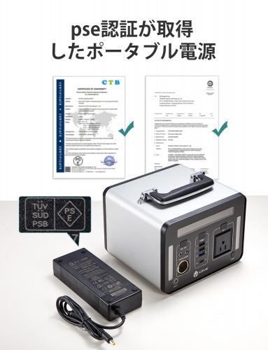 『iClever UA500-01』PSE認証取得