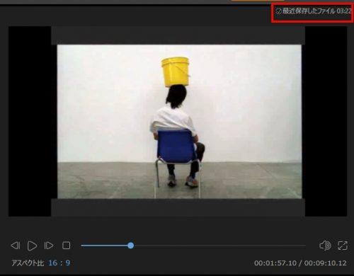 EaseUS Video Editor  プレビューパネル 右上には、プロジェクトの自動保存タイムスタンプが