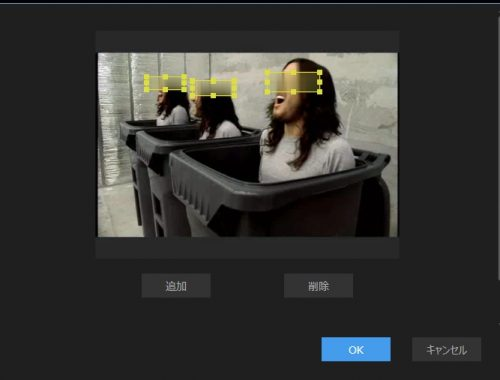 EaseUS Video Editor 素材パネルに開いたモザイクエフェクトの操作画面