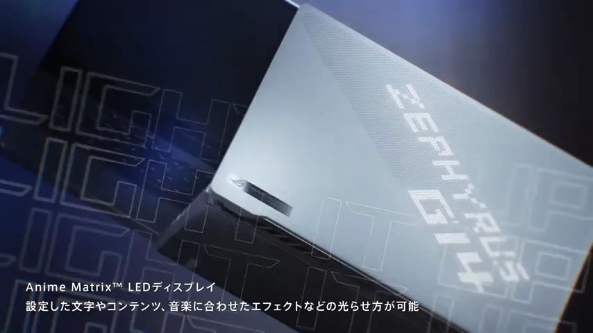 天板をドット絵でカスタマイズできるAniMe Matrix™ディスプレイを搭載