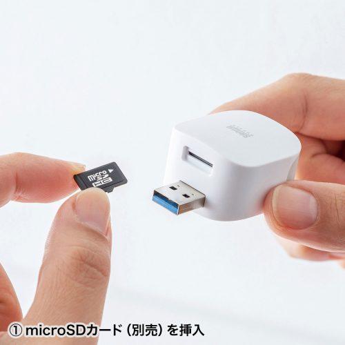 STEP1 microSDカードを挿入