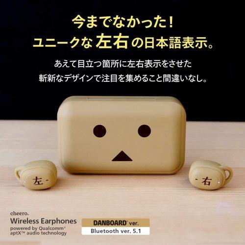 ユニークな左右の日本語表示