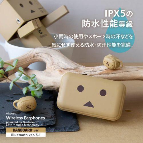 IPX5レベルの防水性能等級
