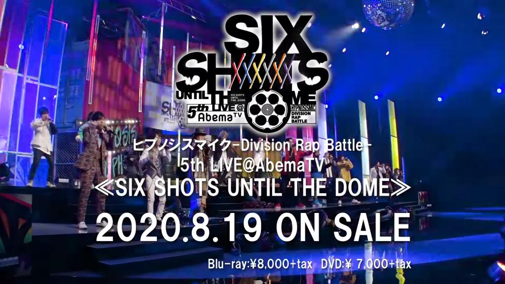 ヒプノシスマイク -Division Rap Battle- 5th LIVE@AbemaTV《SIX SHOTS UNTIL THE DOME》