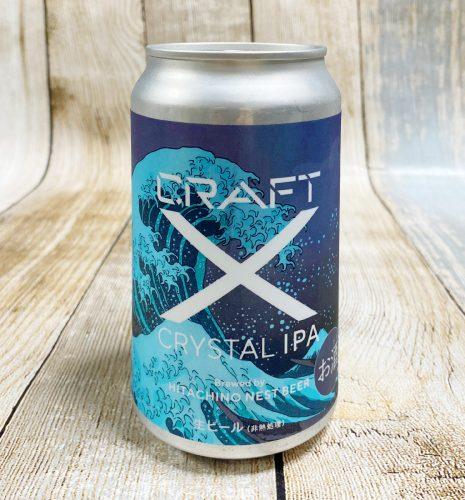 プレミアムクラフトビール『クリスタルIPA』 350ml缶