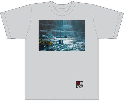 生賴範義『復活の日』Tシャツ 出航ver.