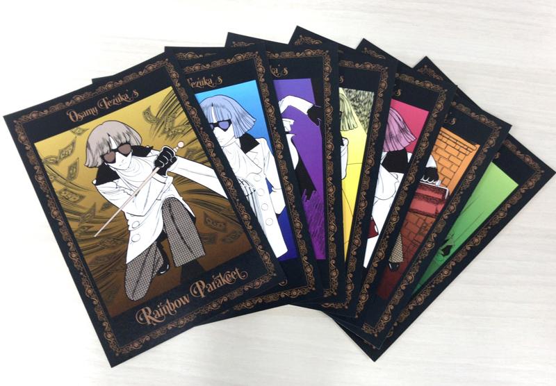 七色のポストカードセット